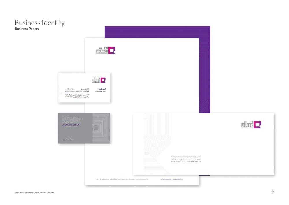 Felesh-Visual-Identity-31-min